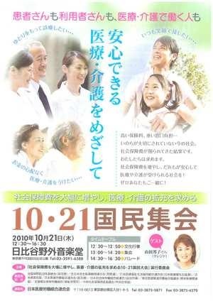 201010211_2